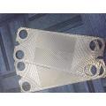 Пластины для теплообменников Plate API Sigma 16