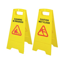 road safety caution sign for wet floor do not enter sign no parking sign
