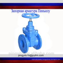 """cast iron 5"""" inch gate valve handwheel gate valve"""