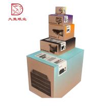 Top quality corrugated outer cheap price farm printed carton box