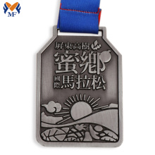 Running race award souvenir medal for finisher