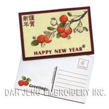 Cartões Bordados com Ano Novo com Applique I
