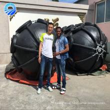 rubber fender factory