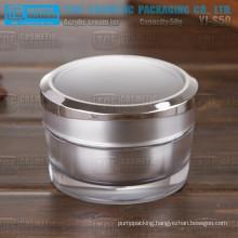 YJ-S50 50g silver taper round cream jar