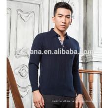 мужская 100% кашемир рубашка свитер Т
