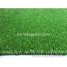 Best Artificial Grass Turf