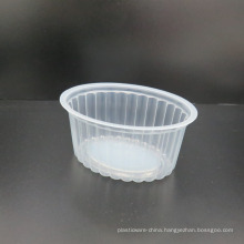 FDA Certified Cheap Oval shaped Disposable Plastic Bowl
