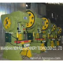 Page-7 List Of All Products - Maanshan New Fuli Machinery Technology