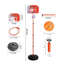 1.5 Meters Assembly Sport Toy Children Basketball Set (10232759)