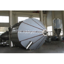High Speed ​​Centrifugal Sodium Methyl Arsenate Spray Dryer
