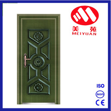 Copper Steel Security Door for Villa