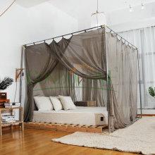 Block Emf Radiation Protection Square mosquito net