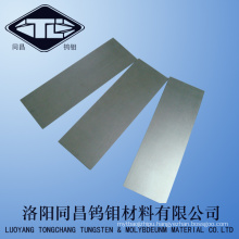 Hot Rolling Tungsten Plate (ground finish) ASTM B 760-86