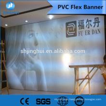 3.2x50m frontlit pvc flex banner/banner fabric