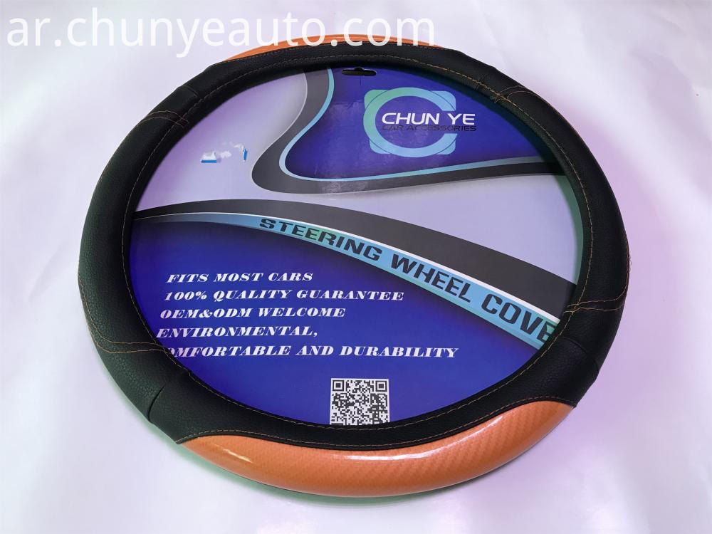 oriange color steering wheel cover