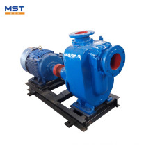 Self priming 8 inch electric water pump
