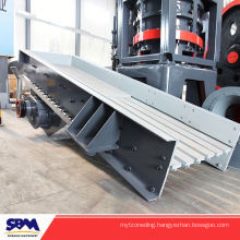 aggregate vibrating feeder, vibrating feeder for Vietnam