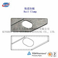 China Low Price Plain Oiled Rail Casting Clamp