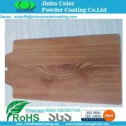 Текстура древесины закончить порошковое покрытие
