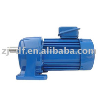 G series totally enclosed gear reducer