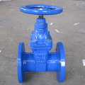 BS5163 Ductile iron resilient seated Non-rising stem Gate Valve/Sluice valve for water pipes