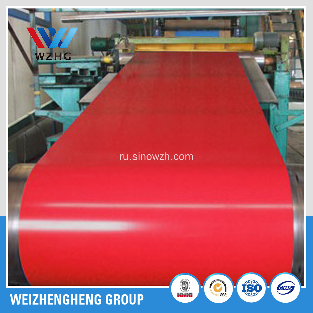 ASTM A653 prepainted galvanized steel coil