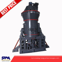 Iron ore, bauxite, cement application raw mill in cement for Philippines