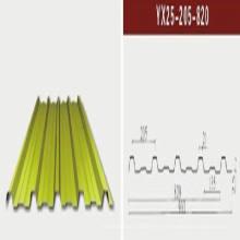 Feuille d'acier Toiture ondulée -Yx25-205-820 (XGZ-39)
