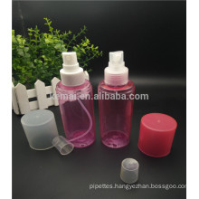 120ml 150ml pet clear bottle with frosted overcap,