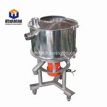 high frequency sifter machine for cobalt oxide