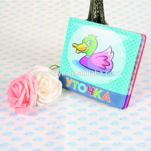 custom baby bath book plastic book cover