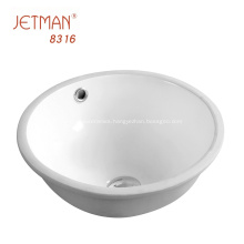 oval shaped bathroom wash basin ceramic