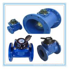 Водяной измеритель типа Woltman 50 мм, 100 мм и 200 мм