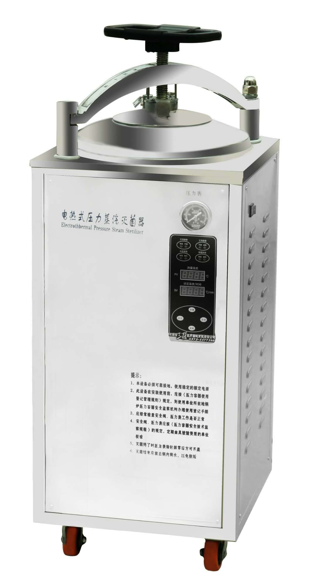 Steam sterilizers