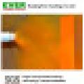 Термореактивная электростатическая краска для порошкового напыления