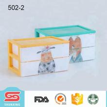 Ménage en plastique de boîte de tiroir de stockage de 2 couches pour la vente en gros