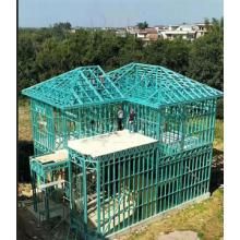Bâtiments en acier préfabriqués au meilleur prix