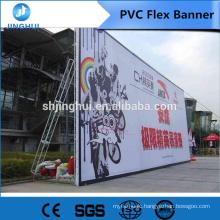 Banner fabric Stitch pole pocket 510gsm backlit pvc banner For Promotion
