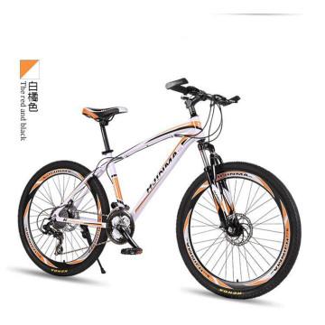Bicicleta de montaña de aleación de aluminio de 26 pulgadas Bicicleta de 21/24/27 velocidades