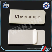 Blank Titanium Money Clip Card Holder