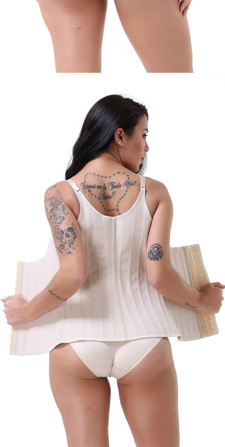waist cincher corset