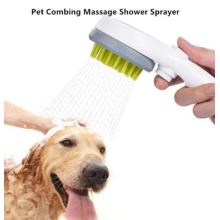 Épurateur de bain pour chien chiot