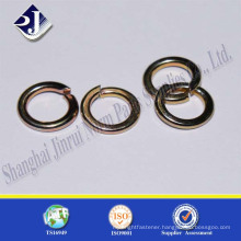 carbon steel spring washer yellow zinc plated