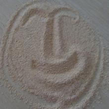 animal feed additives--lysine hcl
