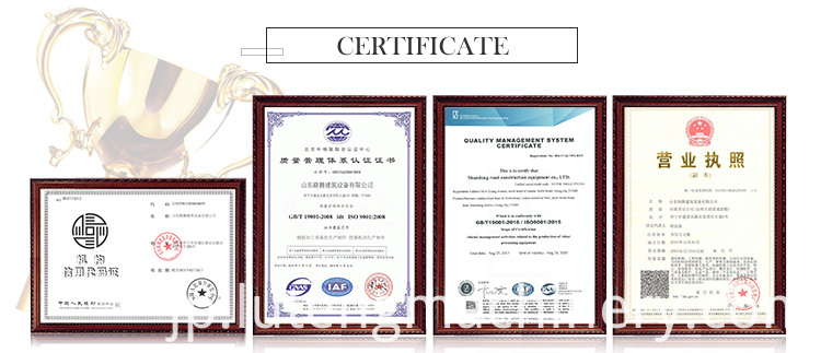 Authentication Certificate
