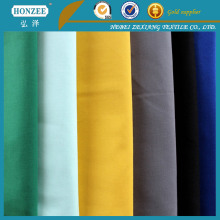 Lining Used for Garment Factory