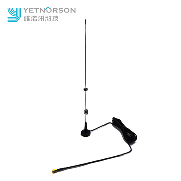 12dbi Long Range Dual Band LTE 4G WFI Antenna with Magnetic