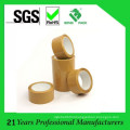 Packing Adhesive Tape (Bomei-S03)