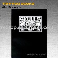 Справочник по татуировке