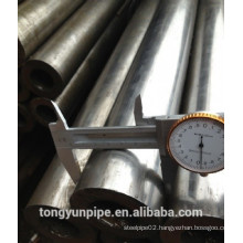 large diameter hot rolled seamless pipe